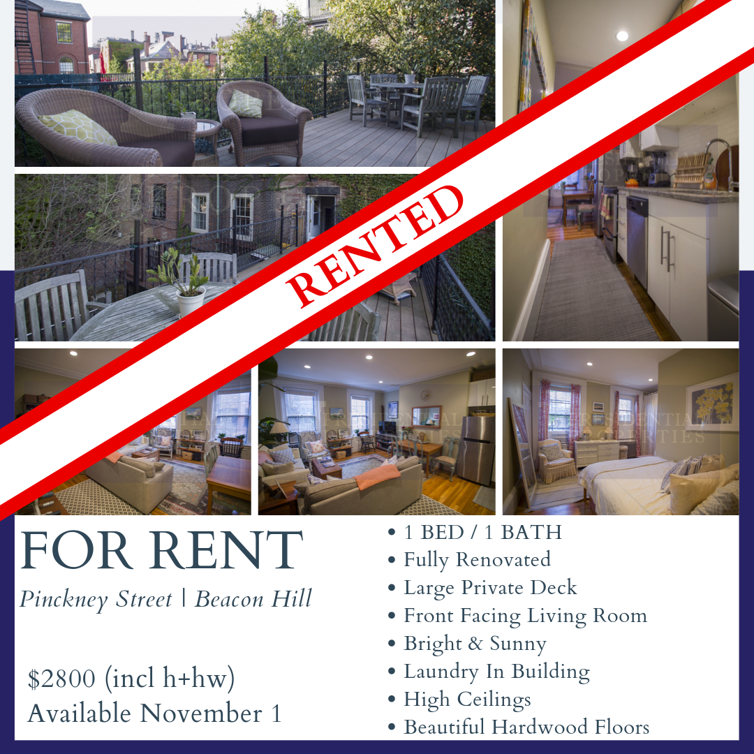 RENTED! Beacon Hill, Pinckney Street, 1 Bedroom with Amazing Private Deck