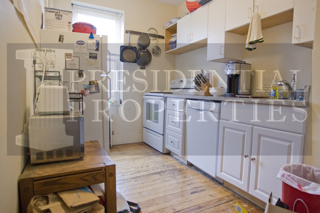 NO FEE & PRICE REDUCTION! Beacon Hill, Myrtle Street, OneBedroom